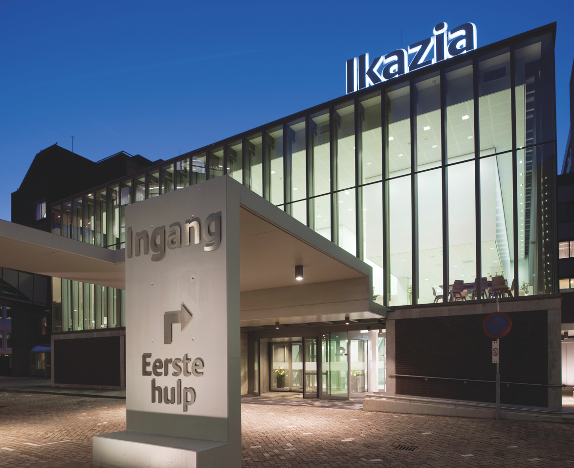 Hopital Ikazia2 - Eclairage: Hôpital Ikazia
