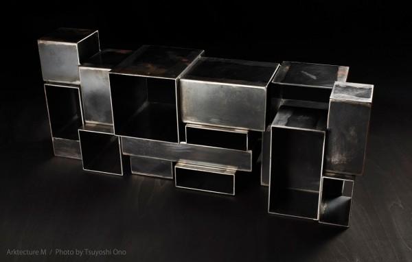 endo shuhei - L'architecture paramoderne vue par Endo Shuhei