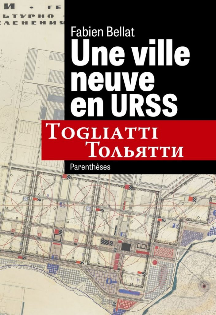 ville neuve 704x1024 - Togliatti, un destin urbain russe
