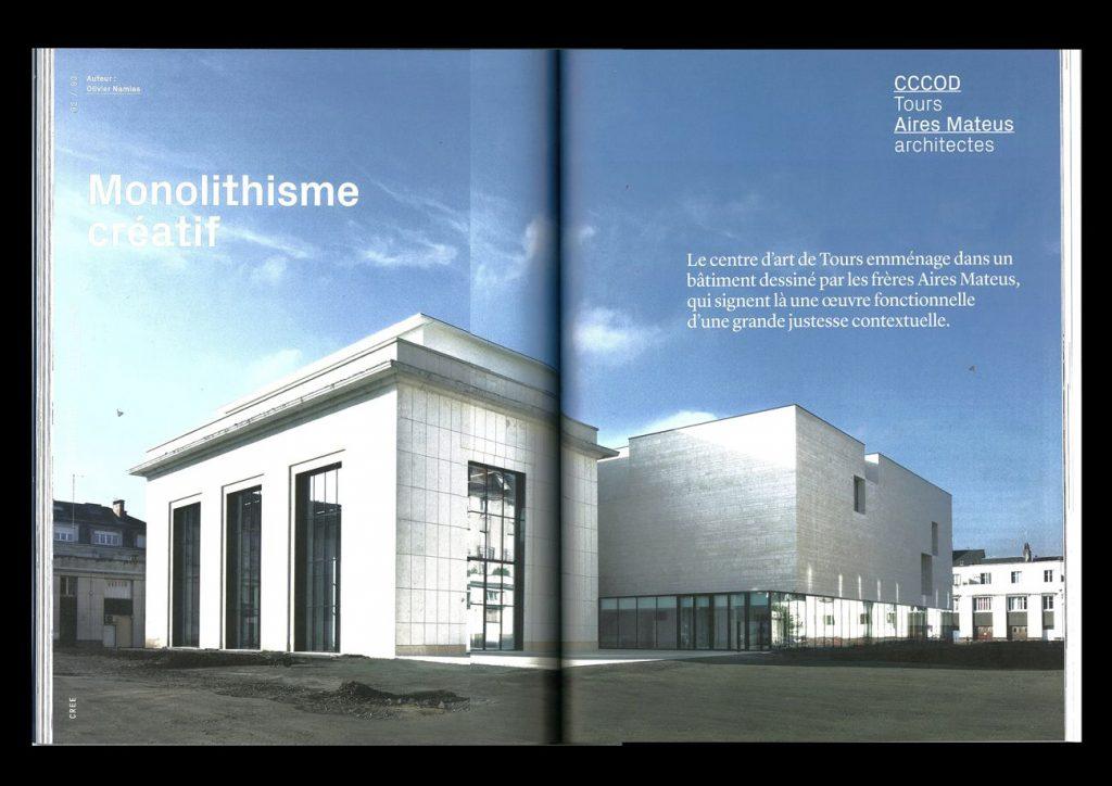 CCCOD aires mateus tours 1 1024x724 - 28 français nommés au Prix Mies van der Rohe 2017